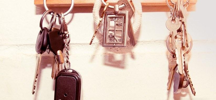 резервен комплект ключове