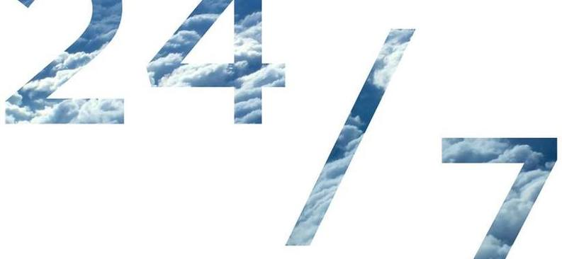 24/7 ключар